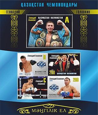 Gennady Golovkin - A 2016 stamp sheet of Kazakhstan dedicated to Golovkin