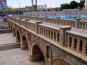 Qari Bridge - New pedestrian bridge built in Pahlavi period, west of Qari bridge