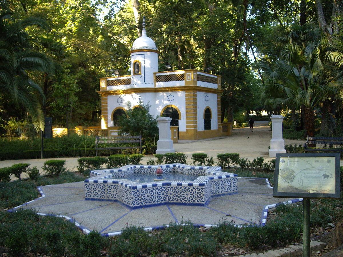 Jardin historique espagne wikip dia for Jardin en espagnol