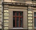 Goerlitz Fassade 3 Emmerichstraße.jpg