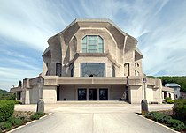 Goetheanum Dornach2.jpg