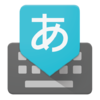 Google Japanese Input icon.png