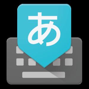 Google Japanese Input - Image: Google Japanese Input icon