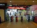 Gotanda-Sta-Tokyu-Gate.JPG