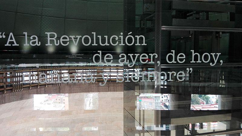 File:Grabado en el interior del monumento a la revolución.jpg