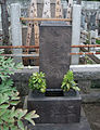 Grave of Sanyutei Ensho 1st to 4th.jpg