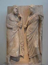 Grave relief. 325-300 BC (3470851691).jpg