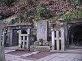 Graves of Shimazu Tadahisa and Mori Suemitsu, Kamakura.jpg