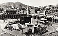 Great Mosque of Mecca and Kaaba - 1934.jpg