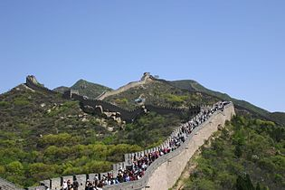 Great Wall of China at Badaling, China, April 2004.jpg