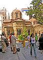 Greece-0187 (2215100043).jpg