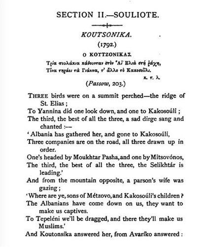 Souliotic songs - Wikipedia