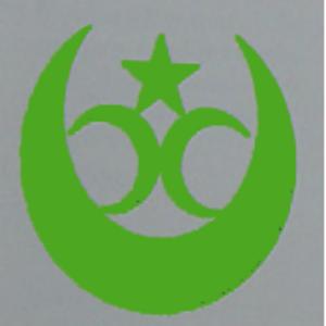 Green cadres (paramilitary) - Image: Green Cadres (paramilitary) logo
