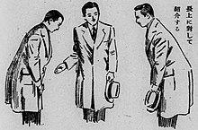 Etiquette in Japan - Wikipedia