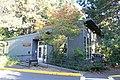 Greywood, Reed College.jpg