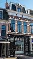 Groningen - Gedempte Zuiderdiep 50.jpg
