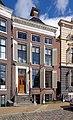 Groningen Hooge der A 18.jpg
