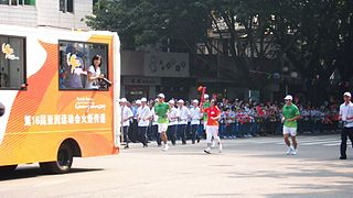 2010 Asian Games torch relay
