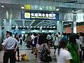 Guangzhou East Railway Station Ticket Mall.JPG
