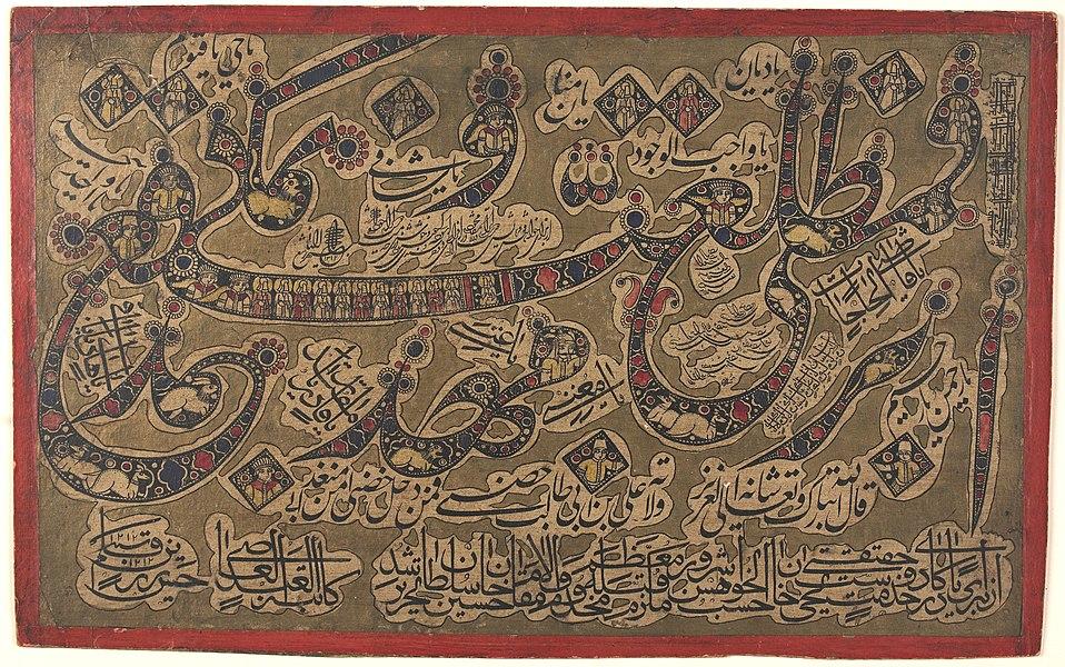 calligraphy - image 3