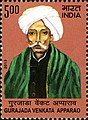 Gurajada Apparao 2013 stamp of India.jpg