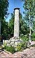 Gus-Zhelezny, Ryazan Oblast, Russia, 391320 - panoramio - Andris Malygin (12).jpg