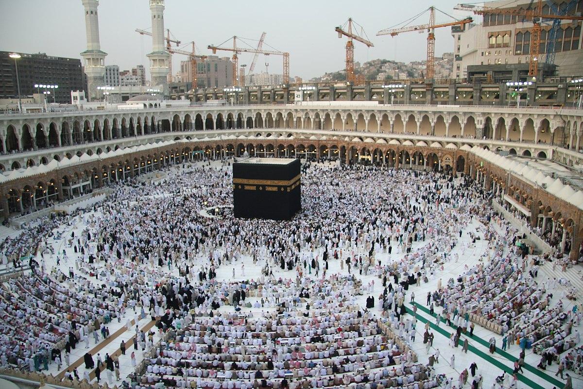 La mecque wikip dia for Interieur de la kaaba