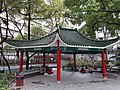 HK 上環 Sheung Wan 荷李活道公園 Hollywood Road Park pavilion October 2019 SS2 01.jpg