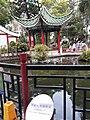 HK 上環 Sheung Wan 荷李活道公園 Hollywood Road Park pavilion n fish water pool October 2019 SS2 06.jpg