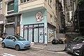 HK 上環 Sheung Wan Staunton Street 必列者士街 Bridges Street August 2019 IX2 10.jpg