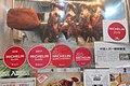HK 中環 Central 士丹利街 Stanley Street shop 一樂燒鵝 Yat Lok Restaurant Michelin Guide stickers June 2019 IX2 03.jpg