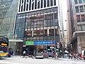 HK 中環 Central 德輔道中 Des Voeux Road Standard Chartered bank Two Chinachem Central office building Sept 2019 SSG 06.jpg