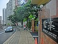 HK 北角半山 North Point Mid-Levels 雲景道 77 Cloud View Road 雲峰 Summit Court name sign view Coral Court.JPG