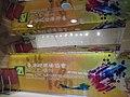 HK 旺角 Mongkok 奶路臣街 Nelson Street 麥花臣匯 MacPherson Place 室內運動場 Stadium sign HKPA August 2018 SSG 02.jpg