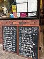 HK 港島北 Island North 東區 Eastern District 炮台山 Fortress 宏安道 Wang On Road 上海人家 Shanghai restaurant January 2021 SS2 food menu.jpg