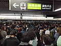 HK Admiralty 金鐘站 MTR Station platform 18pm peak hour visitors January 2020 SS2 02.jpg