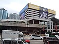 HK Bus 111 tour view WC Hung Hom Hong Chong Rd Chatham Road Ma Tau Chung Kok May 2019 SSG 23.jpg