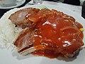 HK CWB 銅鑼灣 Causeway Bay Great George Street 金百利商場 Island Centre (Island Beverley) 花園餐廳 Sweetheart Garden Restaurant food April 2021 SS2 11 pork chop steak rice.jpg