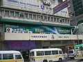 HK CWB Causeway Road Tram View Tung Fook Church Moreton Terrace.JPG