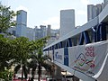 HK Central 民耀街 Man Yiu Street footbridge banner FIA Formua E HKT ePRIX October 2016 DSC.jpg