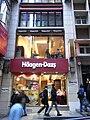 HK Central LKF 蘭桂坊區 Lan Kwai Fong 08-Jan-2010 Haagen-Dazs shop.jpg