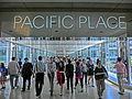 HK Central Pacific Place Queensway covered footbridge June-2013.JPG
