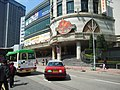 HK Hung Hom Fisherman's Wharf shops minibus taxi.JPG