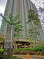 HK Hung Hom South Road Rest Garden 紅磡南道休憩花園 name sign view Royal Peninsula Mar-2013.JPG