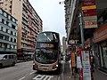HK Kln 九龍城 Kowloon City 土瓜灣 To Kwa Wan 馬頭涌道 55 Ma Tau Chung Road near 低層 唐樓群 low rises tang lau buildings bus stops June 2020 SS2 07.jpg