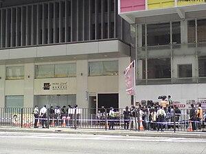 2009 flu pandemic in Asia - Metropark Hotel Wanchai under swine flu quarantine