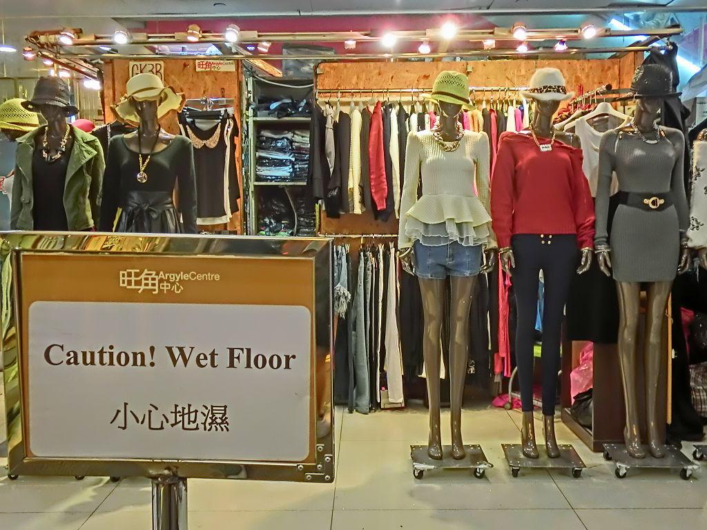 Mongkok Argyle Centre Mall Interior Sign Wet
