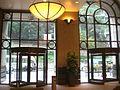 HK Nine Queen's Road Central Lobby Hall Exit Doors.JPG