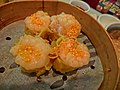 HK SYP 德韾苑 Tak Hing Yuen Seafood Restaurant steamed shrimp dim sum Siu Mai Mar-2013.JPG