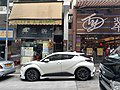 HK SYP 西環 Sai Ying Pun 正街 Centre Street shop TY 翠園 Restaurant February 2020 SS2 03.jpg